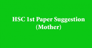 https://englishwithrasel.com/wp-content/uploads/2019/07/English-First-Paper-Suggestion-Mother.png