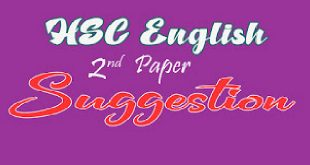 https://englishwithrasel.com/wp-content/uploads/2019/07/HSC-Suggestion-English-Second-Paper-Exam-2020-01.jpg