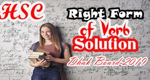 https://englishwithrasel.com/wp-content/uploads/2020/03/HSC-Right-Form-of-Verb-Solution-Dhaka-Board-2019.jpg