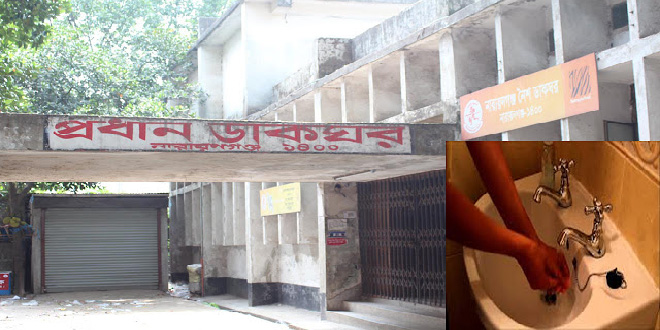 https://englishwithrasel.com/wp-content/uploads/2020/03/Hand-washing-facilities-set-up-in-Narayanganj-Head-Post-Office-01.jpg