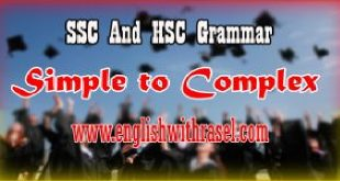 https://englishwithrasel.com/wp-content/uploads/2020/12/Complex-to-Simple-SSC-HSC-Grammar-Video-01.jpg