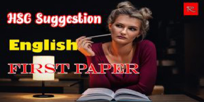 https://englishwithrasel.com/wp-content/uploads/2021/01/HSC-English-First-Paper-Suggestion-Exam-2021-01.jpg