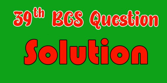 https://englishwithrasel.com/wp-content/uploads/2021/02/The-39th-BCS-Question-Solution.jpg